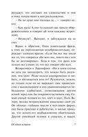 Письма незнакомке (м) — фото, картинка — 7