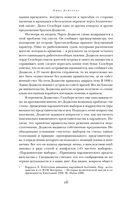 Алиса в Стране чудес и в Зазеркалье — фото, картинка — 15