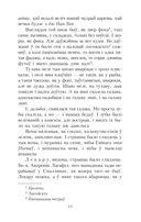 Хрыстос прызямлiўся ў Гароднi — фото, картинка — 9