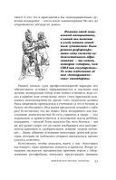 Вся правда о России. Часть 2 — фото, картинка — 11