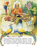 Сказки русских писателей для детей — фото, картинка — 13