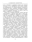 Сказки русских писателей для детей — фото, картинка — 15