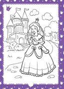 Школа юных принцесс (розовая) — фото, картинка — 1