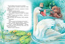 Большая книга сказок — фото, картинка — 3