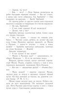 Васёк Трубачёв и его товарищи. Все повести — фото, картинка — 7