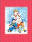 Стихи про Новый год, зиму и Рождество — фото, картинка — 2