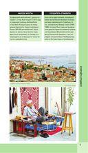 Стамбул. Путеводитель — фото, картинка — 5