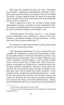 Ай да Пушкин… Музы о поэте — фото, картинка — 13
