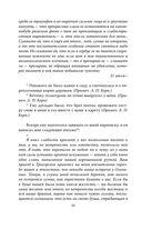 Ай да Пушкин… Музы о поэте — фото, картинка — 14