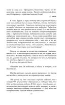 Ай да Пушкин… Музы о поэте — фото, картинка — 15