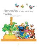 Русские народные сказки — фото, картинка — 9