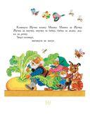 Русские народные сказки — фото, картинка — 10