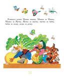 Русские народные сказки — фото, картинка — 11