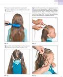 Стильные косы и косички для девочек. Мастер-класс профессионала — фото, картинка — 3