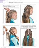 Стильные косы и косички для девочек. Мастер-класс профессионала — фото, картинка — 4
