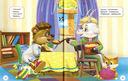 Мишка Косолапый — фото, картинка — 2
