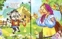 Мишка Косолапый — фото, картинка — 3