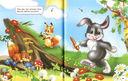 Мишка Косолапый — фото, картинка — 4