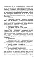 Приключения майора Звягина — фото, картинка — 10
