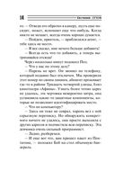 Белый хакер (м) — фото, картинка — 13