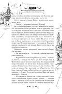 Дозор с бульвара Капуцинов — фото, картинка — 11