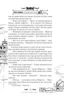 Дозор с бульвара Капуцинов — фото, картинка — 12
