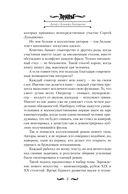 Дозор с бульвара Капуцинов — фото, картинка — 6
