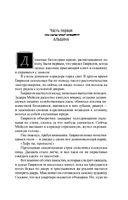 Перстень Андрея Первозванного — фото, картинка — 6