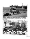 Т-50. Лучший легкий танк Великой Отечественной — фото, картинка — 6