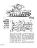 Т-50. Лучший легкий танк Великой Отечественной — фото, картинка — 9