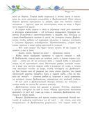 Сказки Андерсена — фото, картинка — 4