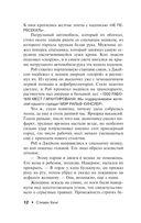 Пост сдал (м) — фото, картинка — 12