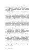 Пост сдал (м) — фото, картинка — 6