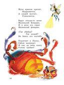 Корней Чуковский. Стихи и сказки — фото, картинка — 7