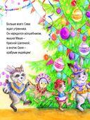 Зайчик Сева готовится к Новому году! — фото, картинка — 3