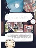 Сказки смерти и забвения — фото, картинка — 12
