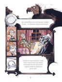 Сказки смерти и забвения — фото, картинка — 9