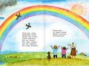 Стихи для детского сада — фото, картинка — 8
