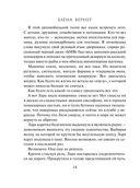 Грустничное варенье (м) — фото, картинка — 12