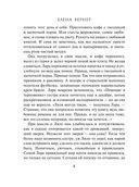 Грустничное варенье (м) — фото, картинка — 6
