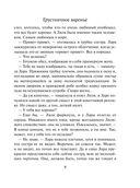 Грустничное варенье (м) — фото, картинка — 7