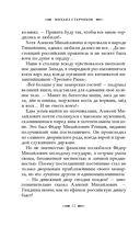 Амурский плацдарм Ерофея Хабарова — фото, картинка — 11
