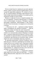 Амурский плацдарм Ерофея Хабарова — фото, картинка — 12
