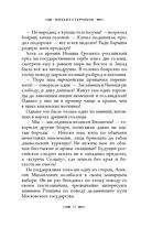 Амурский плацдарм Ерофея Хабарова — фото, картинка — 13