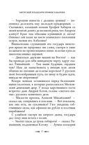 Амурский плацдарм Ерофея Хабарова — фото, картинка — 14