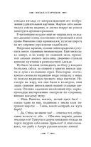 Амурский плацдарм Ерофея Хабарова — фото, картинка — 7