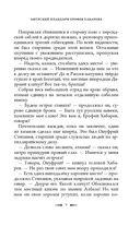Амурский плацдарм Ерофея Хабарова — фото, картинка — 8