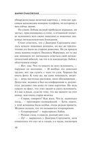 Проклятие Византии и монета императора Константина — фото, картинка — 12