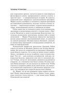 Проклятие Византии и монета императора Константина — фото, картинка — 6