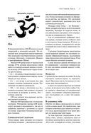 Йога для всех возрастов — фото, картинка — 4